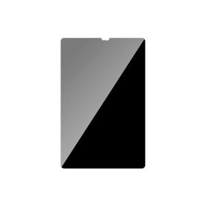 Galaxy Tab S6 üvegfólia